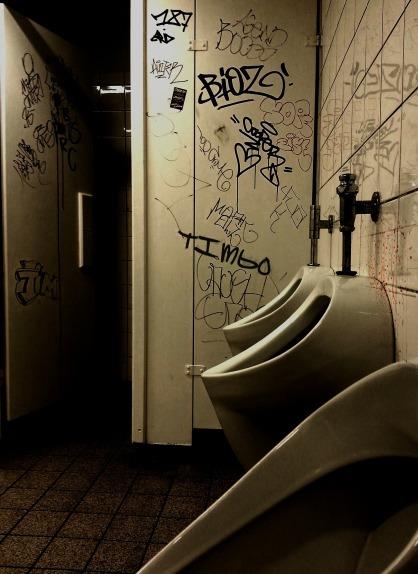 school-toilet-209058_1920